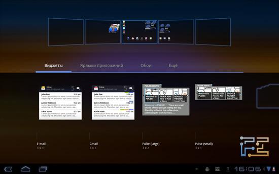 Виджеты рабочего стола Android 3.0 — Samsung Galaxy Tab 10.1