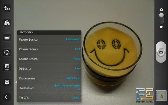 Традиционная фотокамера Android 3.0 — Samsung Galaxy Tab 10.1