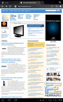 Страницы Ferra.ru и Лепры отображаются нормально — а что еще надо для счастья? — Samsung Galaxy