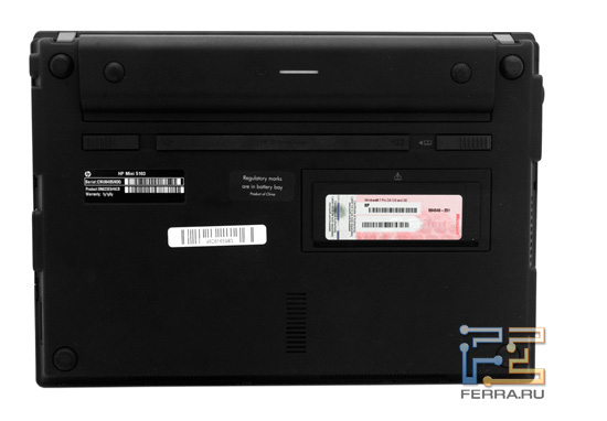 Днище HP Mini 5103