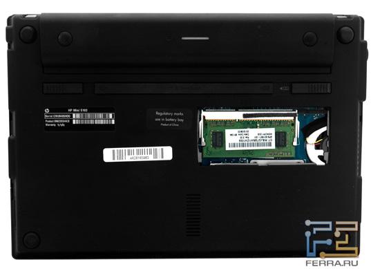 Возможности обновления HP Mini 5103