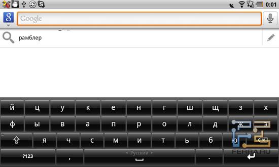 Клавиатура Dell Streak 7 в русской раскладке