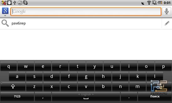 Клавиатура Dell Streak 7 в английской раскладке