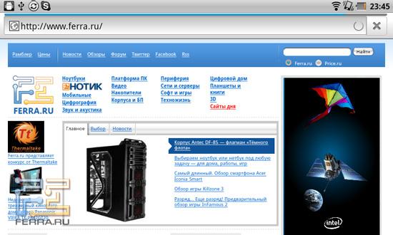 Заглавная страница Ferra.ru на Dell Streak 7