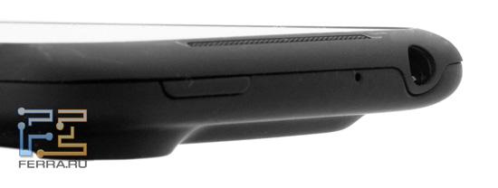 Верхний торец корпуса HTC Incredible S