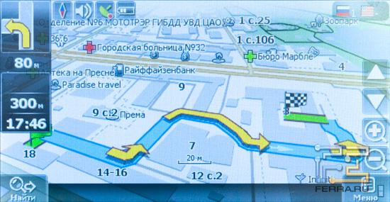 Navitel Navigator в режиме 3D-карты на Lexand SG-555