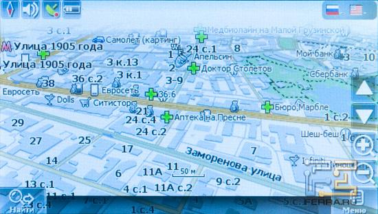 Navitel Navigator в режиме плоской карты на Lexand SG-555