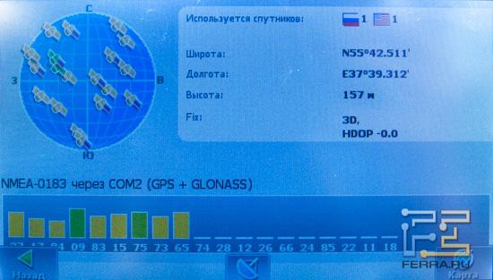 Информация о спутниках в Navitel Navigator на Lexand SG-555