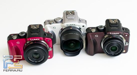 Panasonic Lumix G3 в красном, белом и бордовом исполнении
