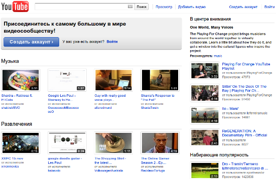 Ferra.ru - Сайт дня: tv.wibeset.com - концентрированный YouTube