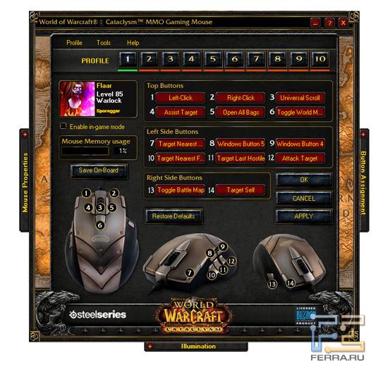 Главное меню менеджера настроек игровой мыши SteelSeries Cataclysm со свернутыми дополнительными панелями