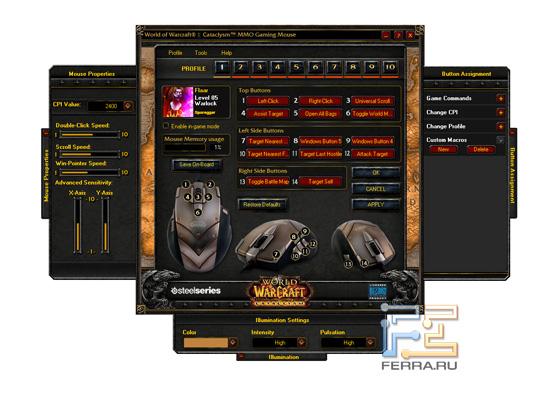Главное меню менеджера настроек игровой мыши SteelSeries Cataclysm в развернутом состоянии