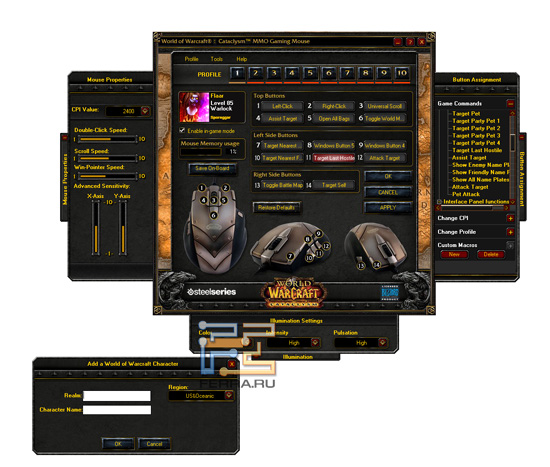 Нажав на картинку с персонажем, вы сможете привязать настройки мыши к вашей учетной записи World of Warcraft любого региона (данные берутся из