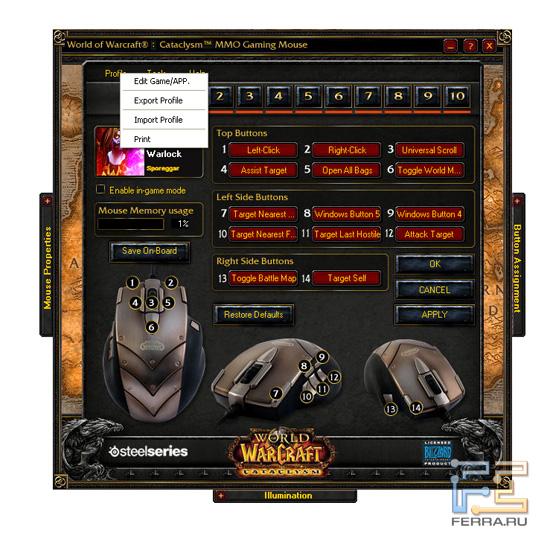 Вкладка Profile отвечает за управление игровыми профилями. Их также можно сохранить в памяти самой мыши, нажав на