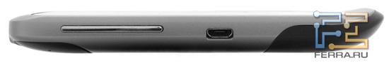 Левая боковая грань HTC Desire S: разъем micro-USB и кнопка регулировки громкости