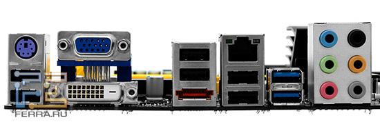 Задняя панель материнской платы Foxconn A88GA-S