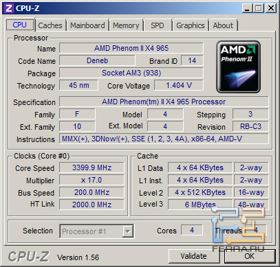 Информация о процессоре в штатном режиме