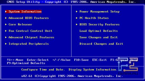 BIOS Setup материнской платы Foxconn A88GA-S