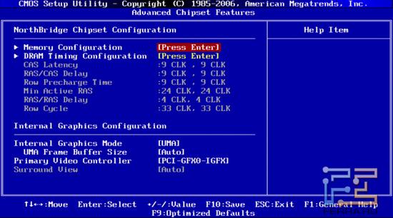 Тайминги памяти в BIOS Setup Foxconn A88GA-S