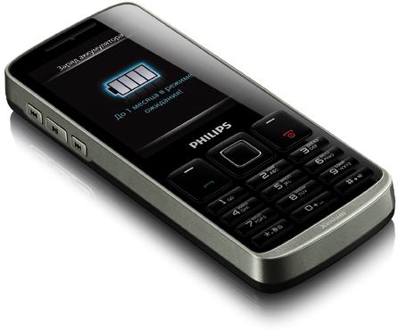 Новый телефон филипс ксениум 2015 - 94624