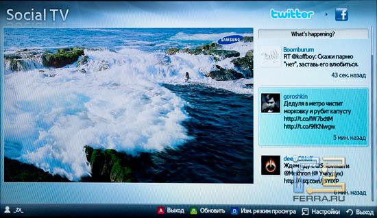 Вот так выглядит Social TV в телевизоре Samsung UE55D8000