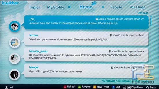 Twitter в телевизоре Samsung UE55D8000