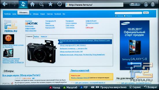 Браузер Samsung UE55D8000