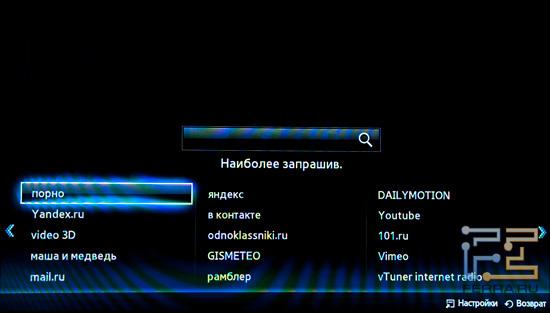 Поиск в телевизоре Samsung UE55D8000