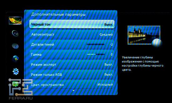 Обзор жк телевизора samsung ue55d8000 все