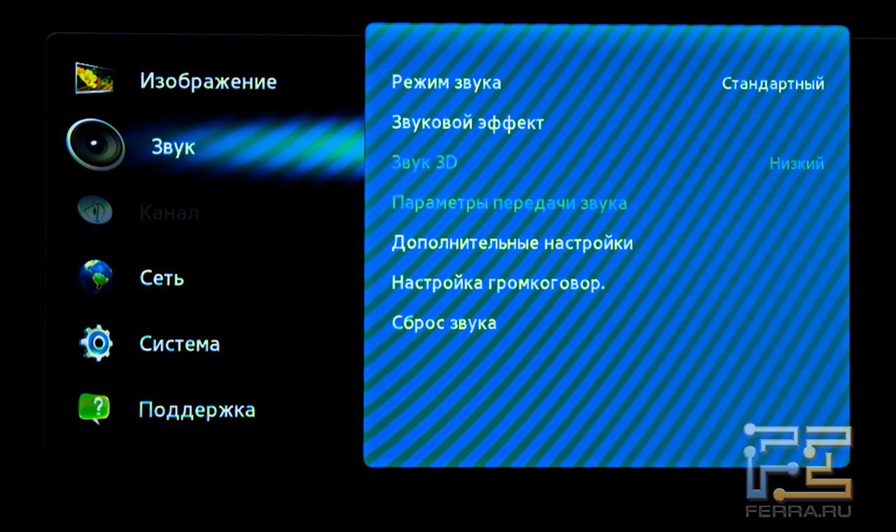 телевизор самсунг картинка отстает от звука нормальной скоростью, если