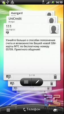 Рабочие столы HTC Sense на HTC Sensation