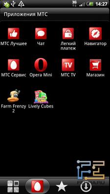 Отдельная вкладка для программ МТС на HTC Sensation