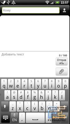 Английская раскладка клавиатуры в портретном режиме на HTC Sensation