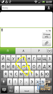Русская раскладка клавиатуры в портретном режиме, непрерывный ввод на HTC Sensation