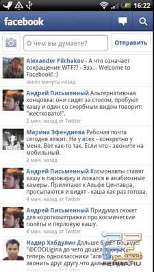 Клиент Facebook на HTC Sensation