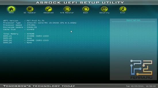 Главная страница EFI материнской платы ASRock P67 Pro3
