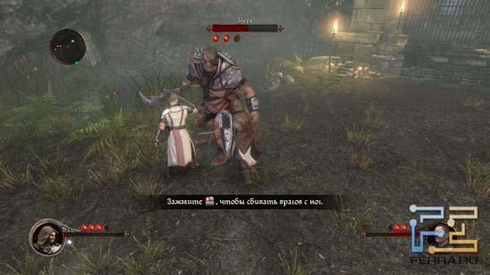 Двое на одного - нечестно? В The First Templar есть враги, которых одному усмирить затруднительно