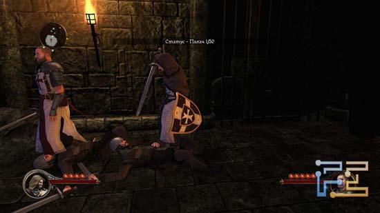 Одна из главных проблем The First Templar -