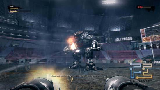 Эта сцена поклонникам Duke Nukem Forever наверняка знакома - до релиза игры разработчики демонстрировали ее не раз