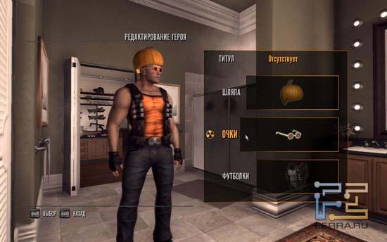 Хэллоуин пока еще не наступил, но игроки в Duke Nukem Forever уже готовы к празднику