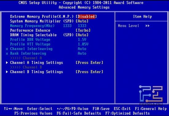 Advanced Memory Settings BIOS Setup материнской платы Gigabyte GA-Z68X-UD4-B3