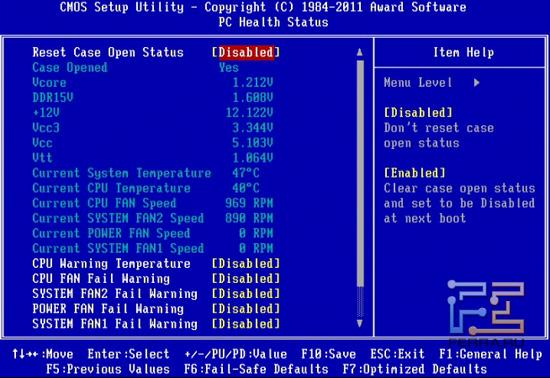 PC Health Status BIOS Setup материнской платы Gigabyte GA-Z68X-UD4-B3