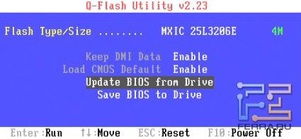 Q-Flash Utility BIOS Setup материнской платы Gigabyte GA-Z68X-UD4-B3