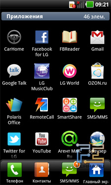 Меню приложений на LG Optimus Black