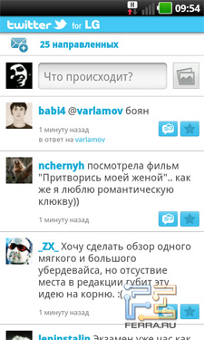 Twitter for LG на LG Optimus Black
