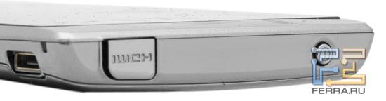 Верхний торец корпуса Sony Ericsson Xperia Arc