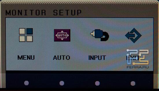 Главное меню LG Flatron E2290 довольно аскетично