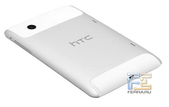 Задняя сторона корпуса HTC Flyer