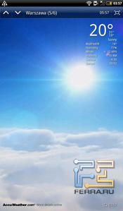 Интерфейс планшета HTC Flyer