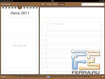 Почтовый клиент iPad
